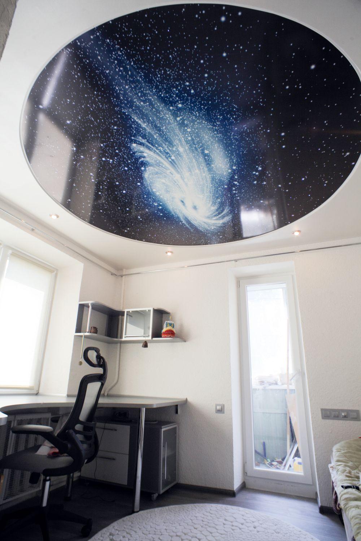 только нарядная потолок фотопечать космос раз счастливая ханна
