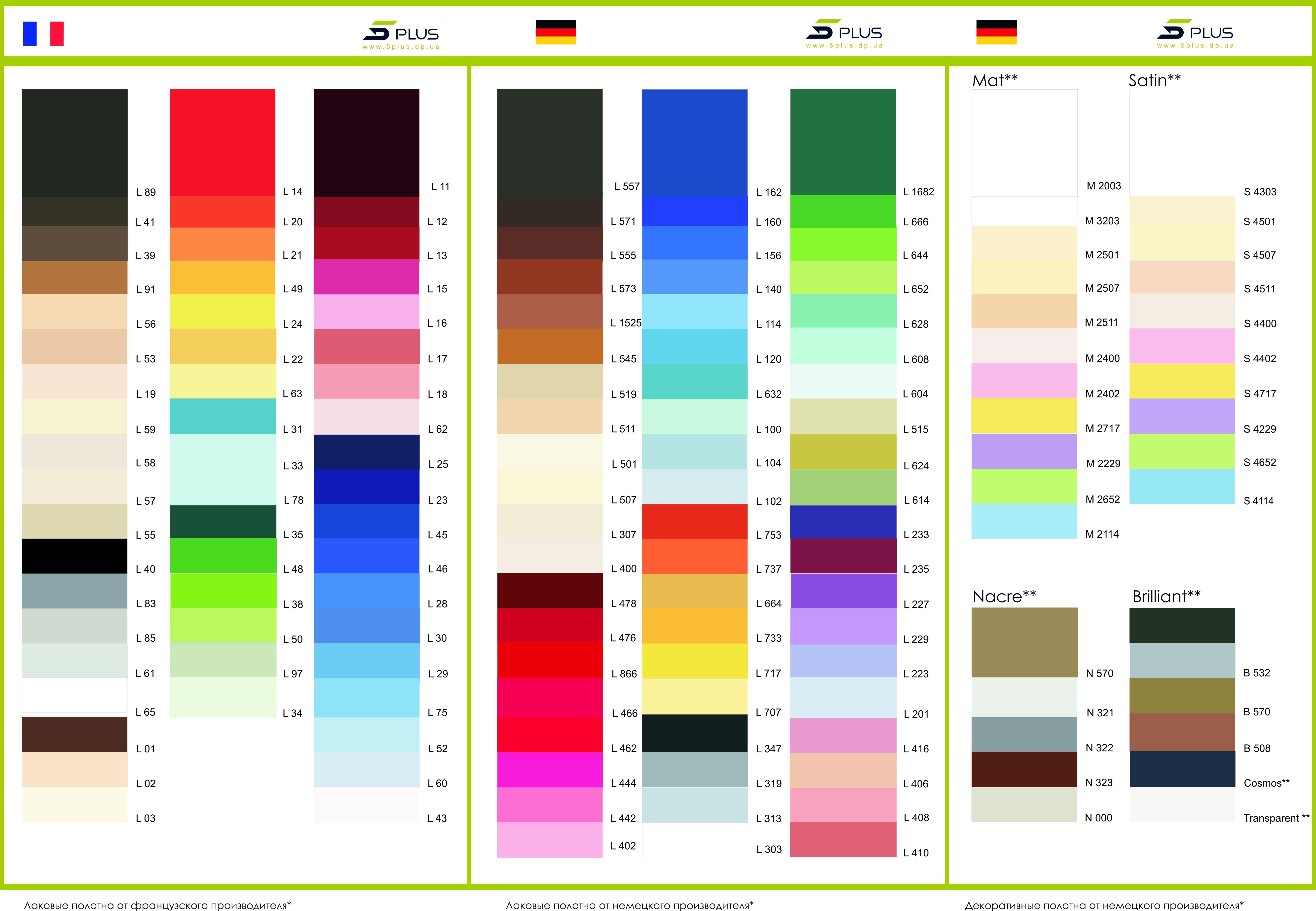пальпации, ротации натяжные потолки каталог цветов фото вас рецепты приготовления
